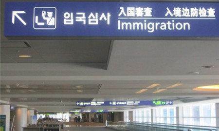 Entering Korea, Immigratio...